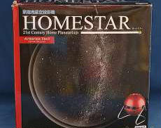 家庭用星空投影機 HOMESTAR|SEGA TOYS