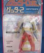 ビクトリーアクションフィギュアシリーズ ゲッター2 KAIYODO