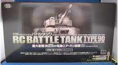 RCバトルタンク 陸上自衛隊 90式戦車 東京マルイ