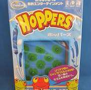 ホッパーズ HOPPERS シンクファン パズルゲーム|HANAYAMA