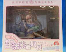 そに子ちゃん 生活密着取材スペシャルフィギュア~おしゃべりタ|FuRyu