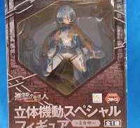 進撃の巨人 立体機動スペシャルフィギュア ミカサ|FuRyu