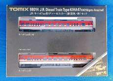 JR キハ47-500形ディーゼルカー(新潟色・赤)セット|TOMIX