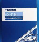 JR 14700系客車サロンカーなにわセット TOMIX