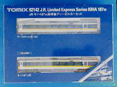 JR キハ187-10系特急ディーゼルカーセット|TOMIX