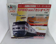 HOスターターセット EF510-500カシオペア カトー
