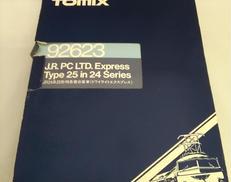 JR24系25形トワイライトエクスプレス基本セット|トミックス