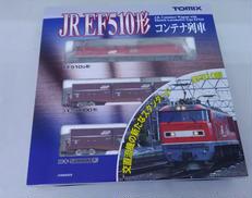 JR EF510形コンテナ列車 トミックス