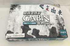 重量麻雀牌GABIN|アモス