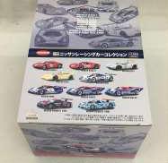 ニッサンレーシングカーコレクション KYOSHO