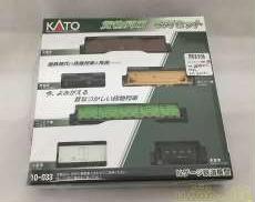 貨物列車セット|KATO
