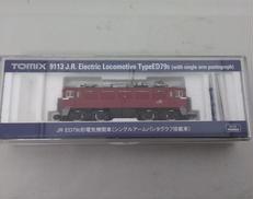 JR ED79 0形電気機関車 トミックス