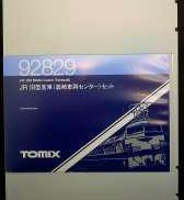 JR旧型客車(高崎車両センター)セット|TOMIX
