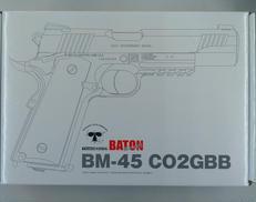 BM-45 CO2GBB FDE BATON