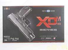 XDM40|MARUI