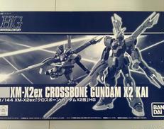 HG クロスボーンガンダムX2改 バンダイ