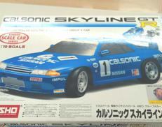 カルソニック スカイライン GT-R KYOSYO