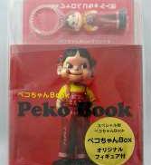 ペコちゃんBOX|講談社