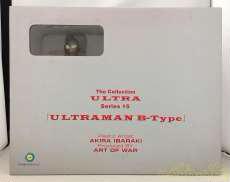 ULTRAMAN B-Type YAMATO