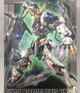 フルメカニクス ASW-G-08|BANDAI
