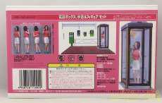 /24 電話ボックス・歩道&フィギュアセット|フジミ