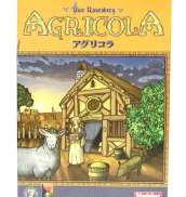 AGRICOLA アグリコラ 日本語版 ホビージャパン