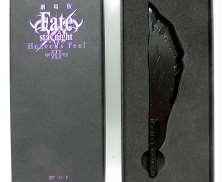 バーサーカーの斧剣 ボールペン Aniplex