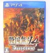 戦国無双4 EMPIRES エンパイアーズ|コーエーテクモゲームス