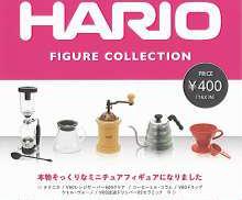 HARIO フィギュアコレクション|ケンエレファント