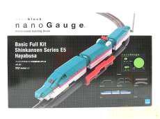 ナノブロック NGS-002 ベーシックフルセット|KAWADA
