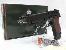 M93R (1st)|KSC
