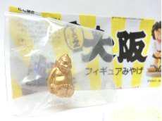 【シークレット】金のビリケンさん|海洋堂