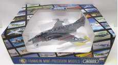 F-4N|FRANKLIN MINT