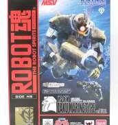 MS-06M 水中用ザク Ver.A.N.I.M.E.|ロボット魂