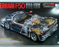 フルビュー フェラーリF50 タミヤ