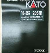 205系3100番台(仙石線色)4両セット KATO