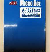 200系1000番台 新幹線リニューアル編成 基本6両セット MICRO ACE