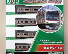 東急電鉄5050系 4000番台 基本セット4両|KATO
