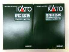 あずさ・かいじ 4両+5両+3両セット|KATO