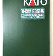 E351系「スーパーあずさ」8両基本セット|KATO