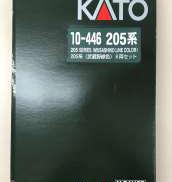 205系(武蔵野線色)8両セット|KATO