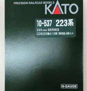 223系2000番台(1次車)「新快速」4両セット|KATO