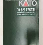 E259系「成田エクスプレス」6両セット|KATO