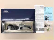 C58形蒸気機関車 鷹取式集煙装置付 平底テンダー|天賞堂