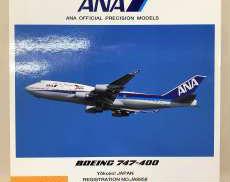 BOEING 747-400 ようこそ!ジャパン 1:400 ANA