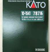 787系〈アラウンド・ザ・九州〉4両セット|KATO