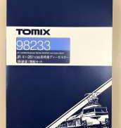 JRキハ261 1000系特急ディーゼルカー(新塗装)7両|TOMIX