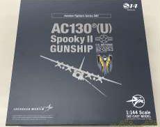 AC130(U) SPOOKYⅡ GUNSHIP|S14
