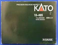 ワム380000 8両セット|KATO