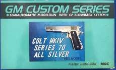 COLT MKⅣ シリーズ70 オールシルバー|MGC
